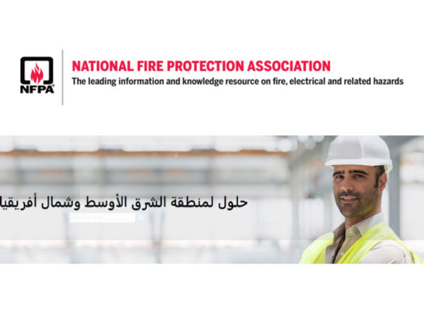 NFPA Launches New Middle East and North Africa Solutions Page in Arabic