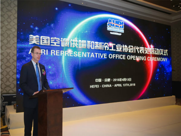 AHRI Opens Office in China