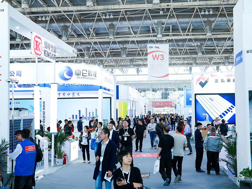 ISH China & CIHE Organizers Postpone Event Due to Coronavirus Pandemic