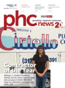 Phc12 2020 cover